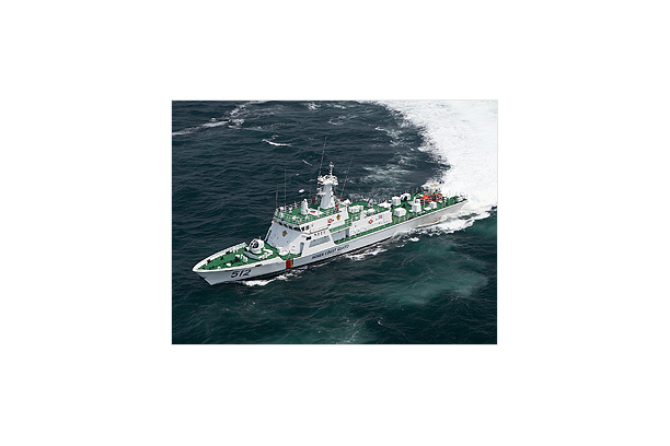 Korea Coast Guard