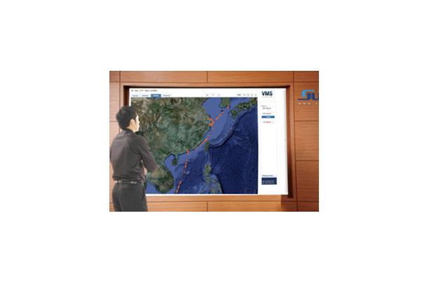 Vessel Monitoring System VMS