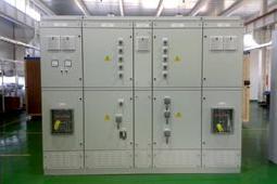 전기사업부