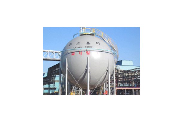 Spherical Storage Tank