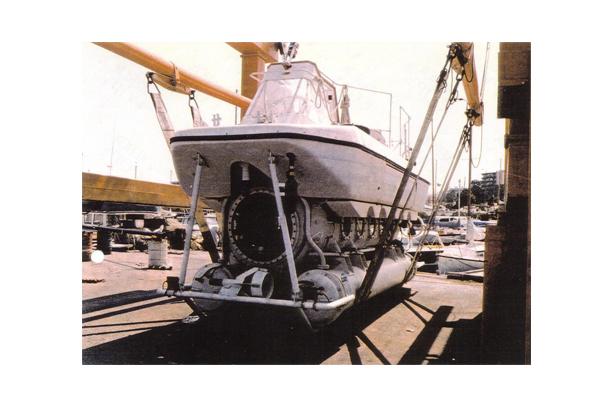 MERGO 10 Tourist Submarine