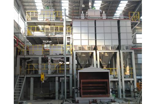 Powder Plant System