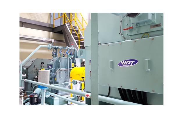 Power Generation System Engineering