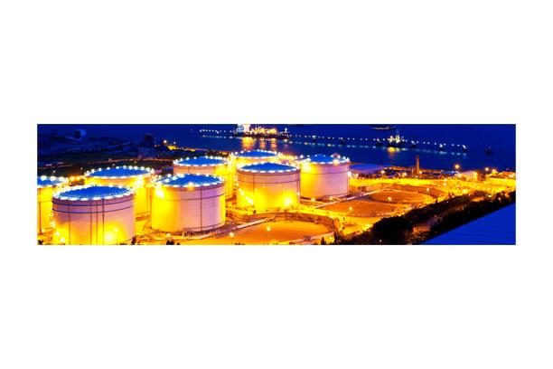 Oil Storage Plant / Tank Terminal
